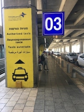 airport_taxi_station