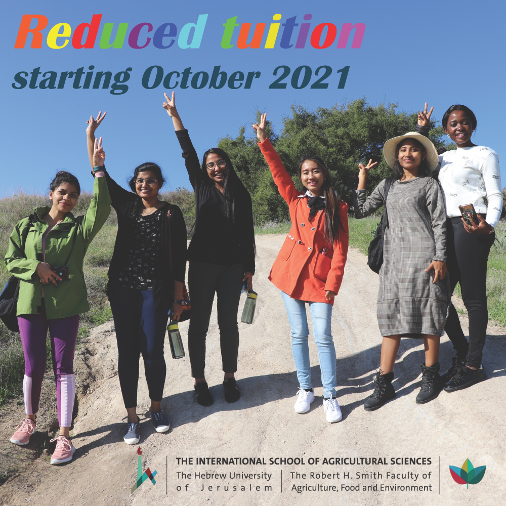 reduced_tuition_2021