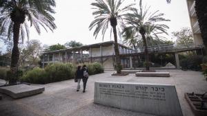 Koret Plaza